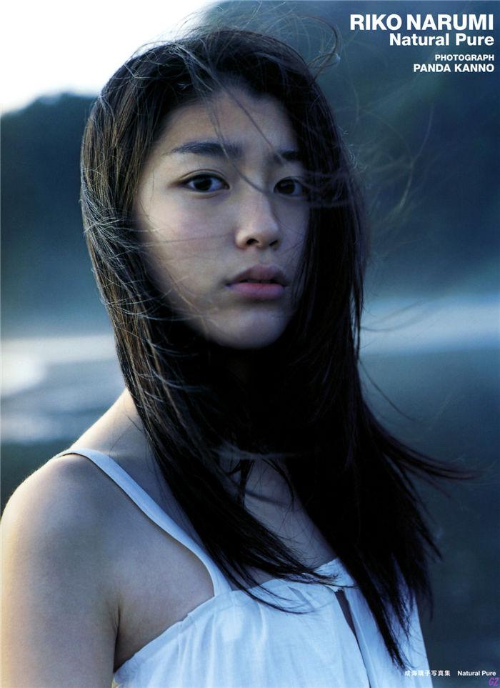成海璃子写真集《Natural Pure》高清全本[85P] 日系套图-第1张