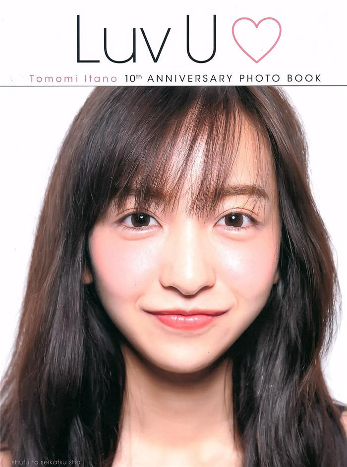 板野友美10周年纪念写真集《Luv U》高清全本[99P] 日系套图-第1张