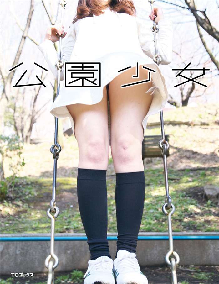 SASAI写真集《公园少女》高清全本[98P] 日系套图-第2张