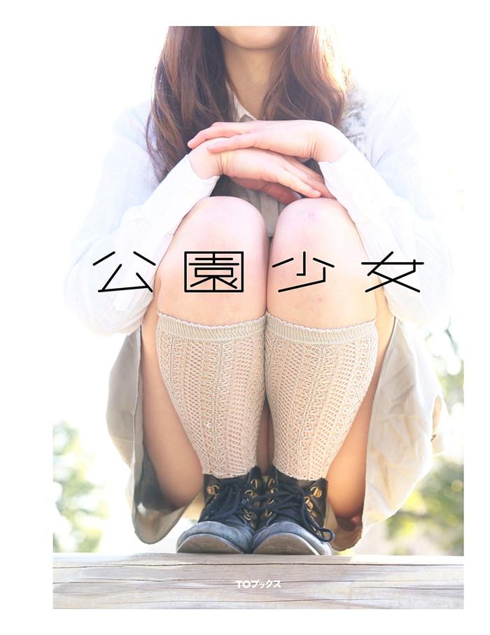 SASAI写真集《公园少女》高清全本[98P] 日系套图-第1张