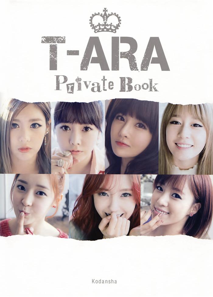 T-ara写真集《T-ara Private Book》高清全本[99P] 日系套图-第1张