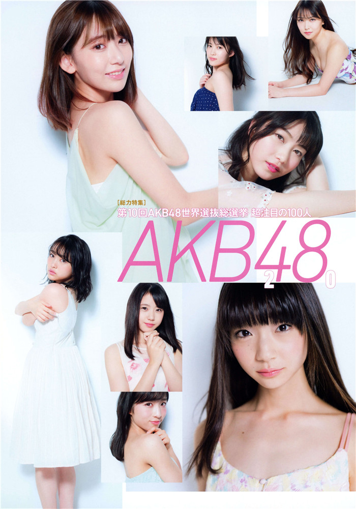 AKB48写真集《AKB48総選挙公式ガイドブック2018》高清全本[101P] 日系套图-第2张