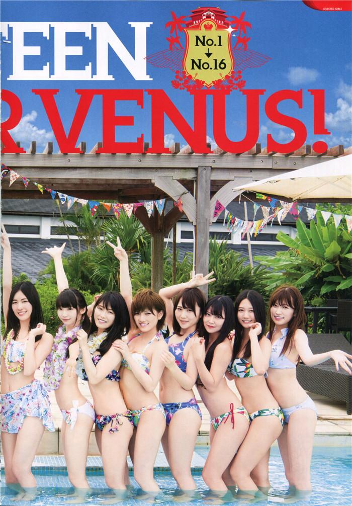 AKB48写真集《2017年AKB48总选举水着纪念图册》高清全本[165P] 日系套图-第3张