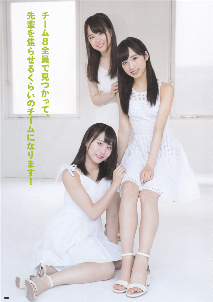 AKB48写真集《AKB48 Team 8 3rd Anniversary Book》高清全本[132P] 日系套图-第2张