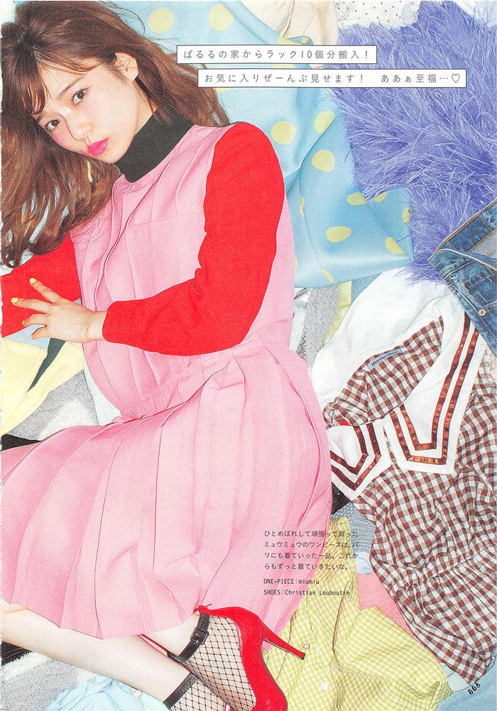 岛崎遥香时尚写真书《ParU》高清全本[132P] 日系套图-第2张