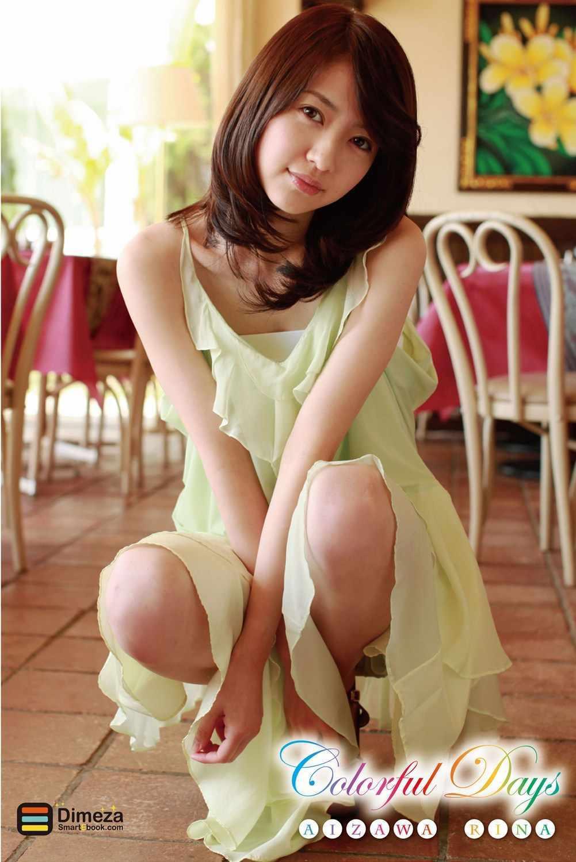 逢泽莉娜写真集《Colorful Days》高清全本[100P] 日系套图-第1张