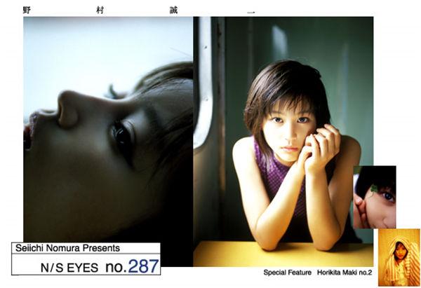 堀北真希写真集《Nomura's Eye No.287》高清全本[123P] 日系套图-第1张