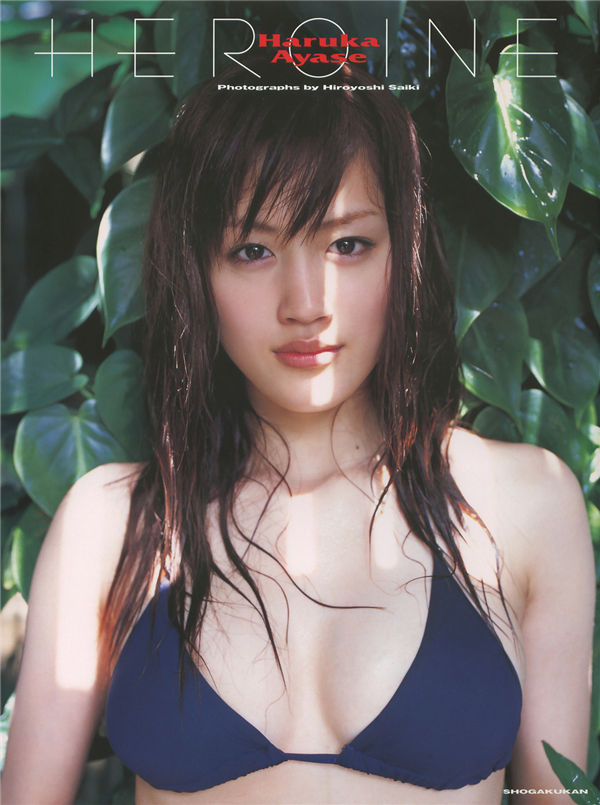 绫濑遥写真集《HEROINE》高清全本[88P] 日系套图-第1张