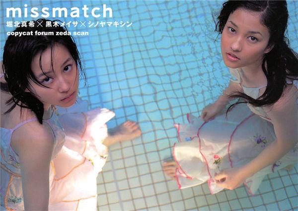堀北真希、黑木明纱百合写真集《missmatch》高清全本[131P] 日系套图-第1张