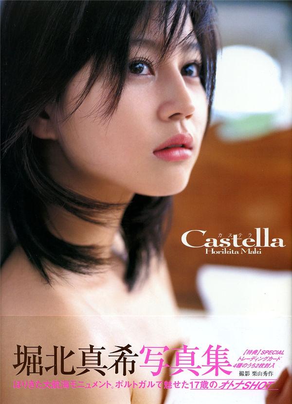 堀北真希写真集《Castella》高清全本[105P] 日系套图-第1张