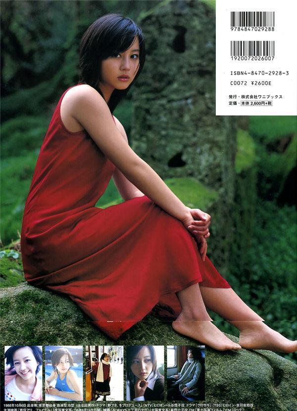 堀北真希写真集《Castella》高清全本[105P] 日系套图-第5张