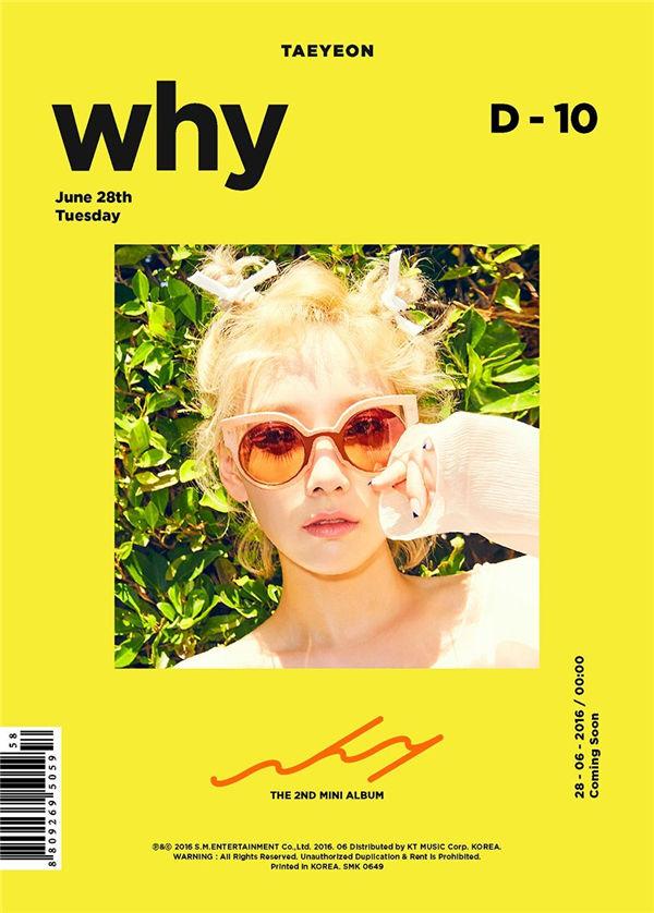 金泰妍(Taeyeon)写真集《WHY》高清全本[66P] 日系套图-第1张