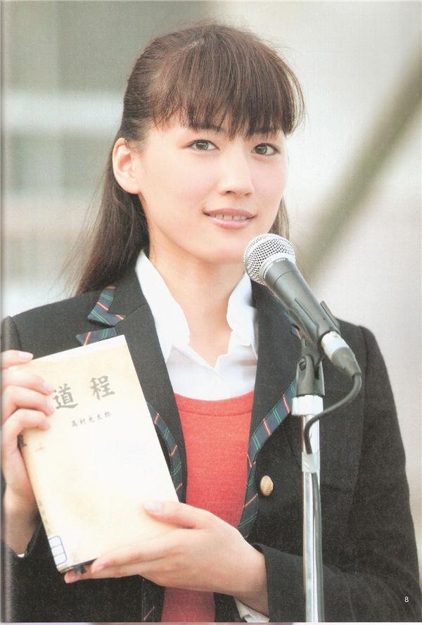 绫濑遥写真集《おっぱいバレー》高清全本[83P] 日系套图-第2张