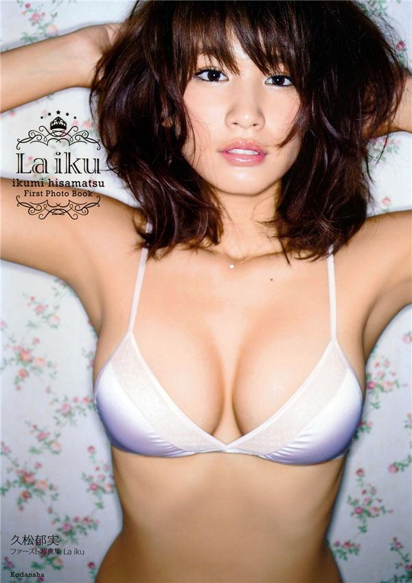 久松郁实1ST写真集《LA IKU》高清全本[122P] 日系套图-第1张