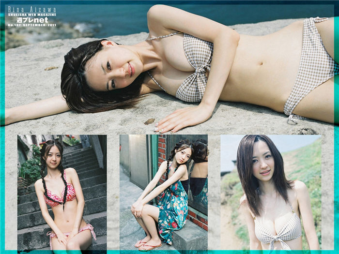 逢泽莉娜写真集《[WPB-net] No.137 さよなら、美少女》高清全本[145P] 日系套图-第2张