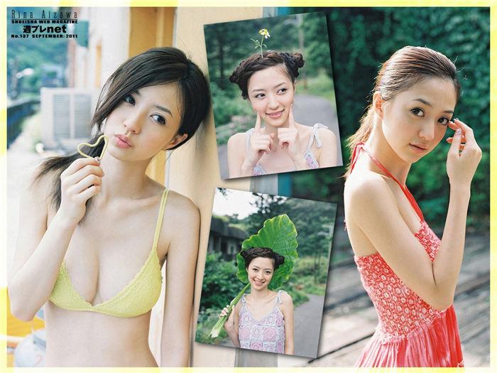 逢泽莉娜写真集《[WPB-net] No.137 さよなら、美少女》高清全本[145P] 日系套图-第4张