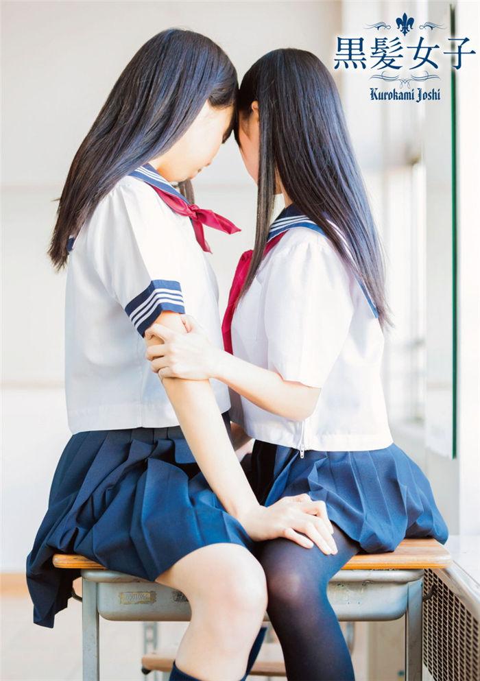 冈户雅树摄影作品《黑发女子·Kurokami Joshi》高清全本[224P] 日系套图-第1张