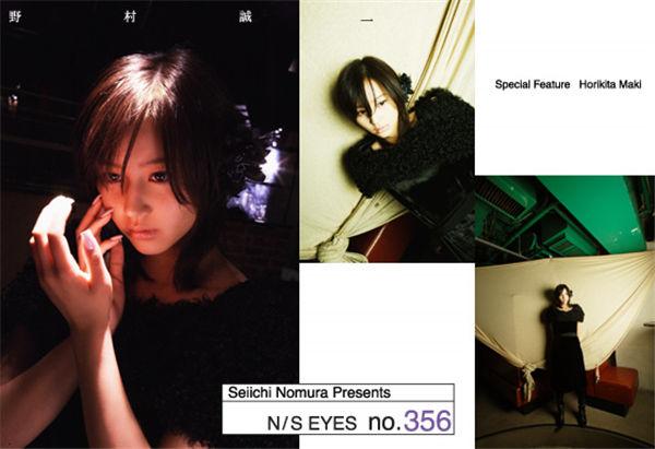 堀北真希写真集《Nomura's Eye No.356》高清全本[50P] 日系套图-第1张