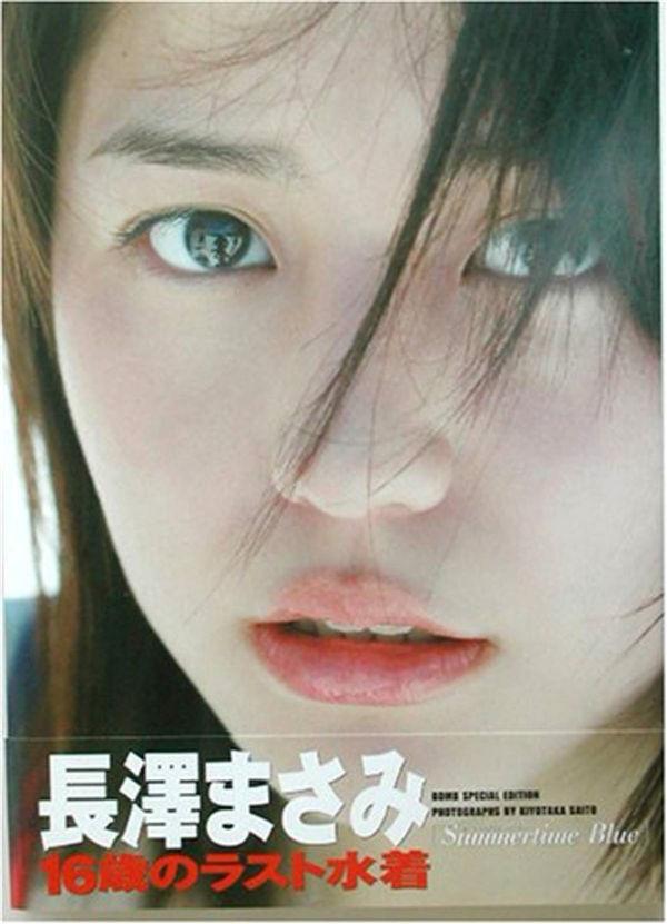 长泽雅美写真集《Summertime Blue》高清全本[108P] 日系套图-第1张