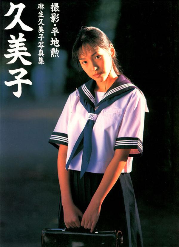 麻生久美子写真集《久美子》高清全本[74P] 日系套图-第1张
