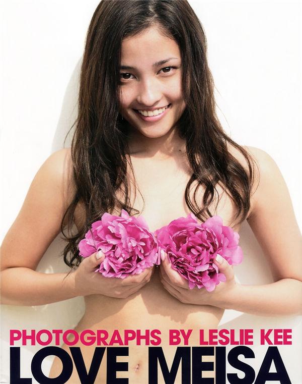 黑木明纱写真集《LOVE MEISA》高清全本[100P] 日系套图-第1张