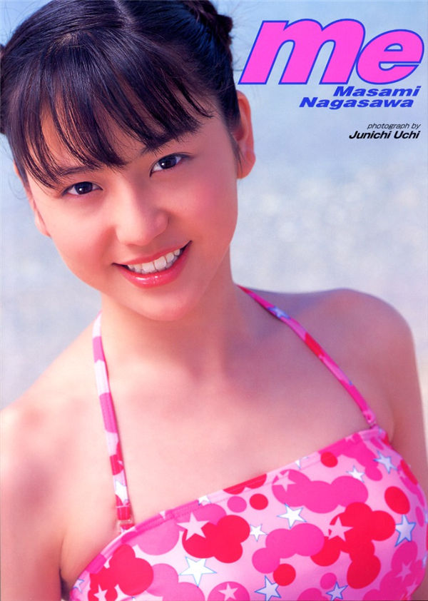 长泽雅美写真集《ME》高清全本[133P] 日系套图-第1张