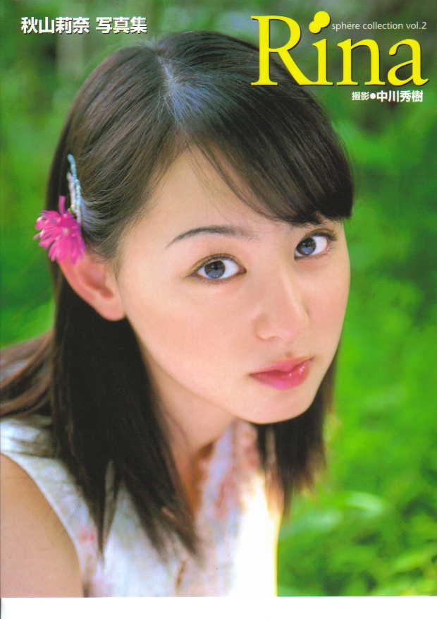秋山莉奈写真集《RINA》高清全本[97P] 日系套图-第1张