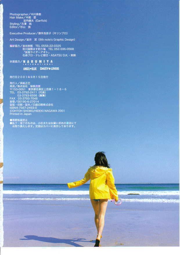 秋山莉奈写真集《RINA》高清全本[97P] 日系套图-第8张