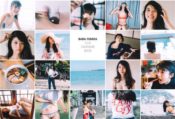 马场富美加写真集《2018カレンダーブック》高清全本[31P] 日系套图-第3张