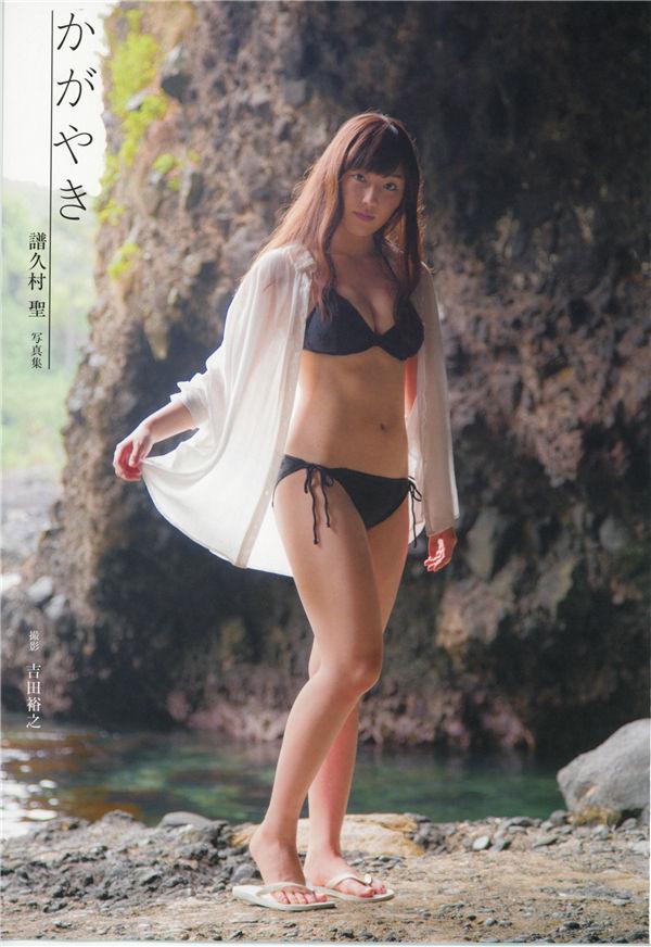 谱久村圣写真集《かがやき》高清全本[79P] 日系套图-第1张