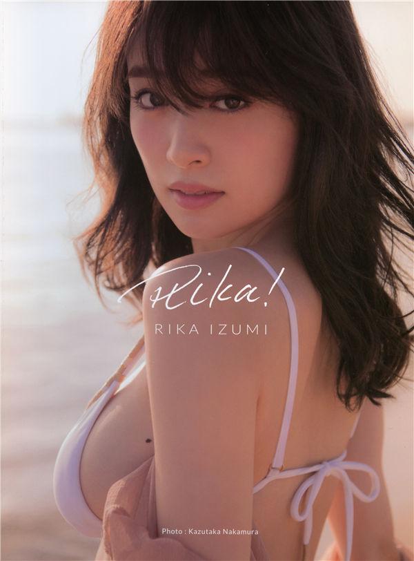 泉里香1ST写真集《Rika!》高清全本[132P] 日系套图-第1张