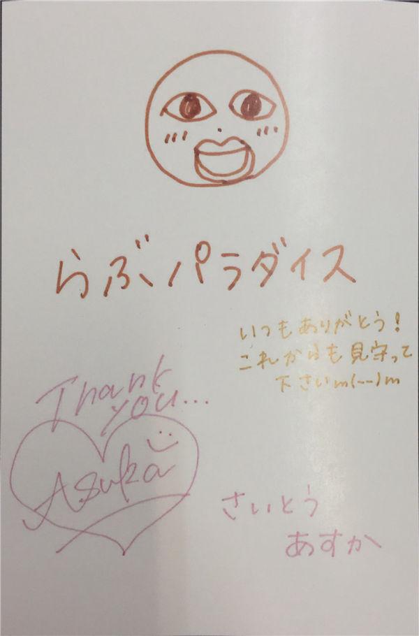 乃木坂46写真集《3rd YEAR BIRTHDAY LIVE Cards》高清全本[78P] 日系套图-第2张