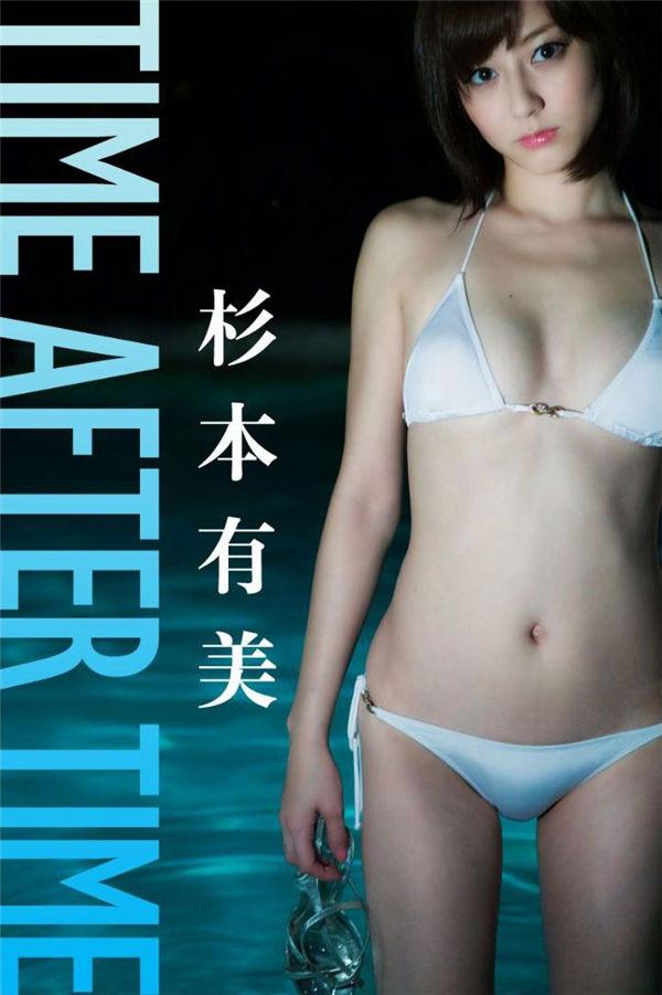 杉本有美写真集《[Image.tv] 杉本有美 - TIME AFTER TIME》高清全本[53P] 日系套图-第1张