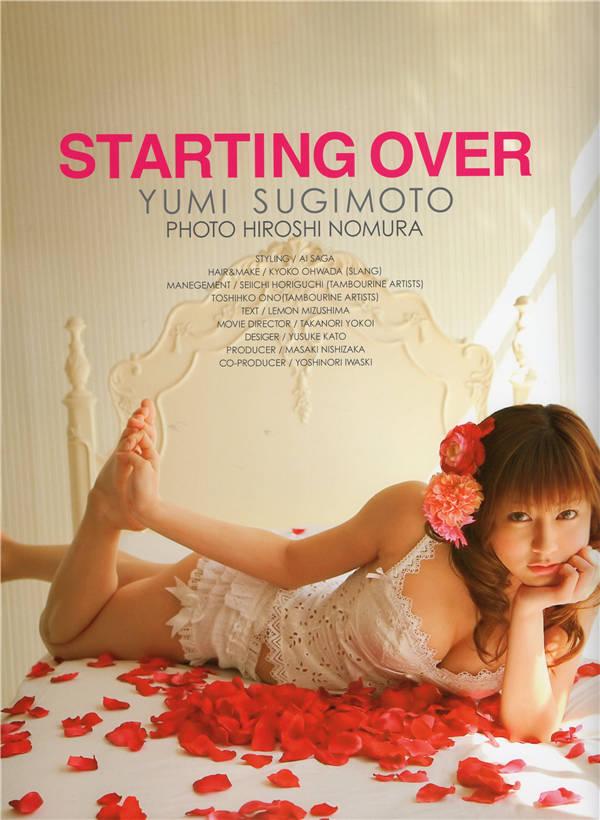 杉本有美写真集《STARTING OVER》高清全本[79P] 日系套图-第1张