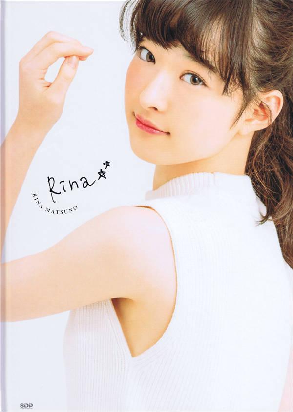 松野莉奈写真集《Rina》高清全本[114P] 日系套图-第1张
