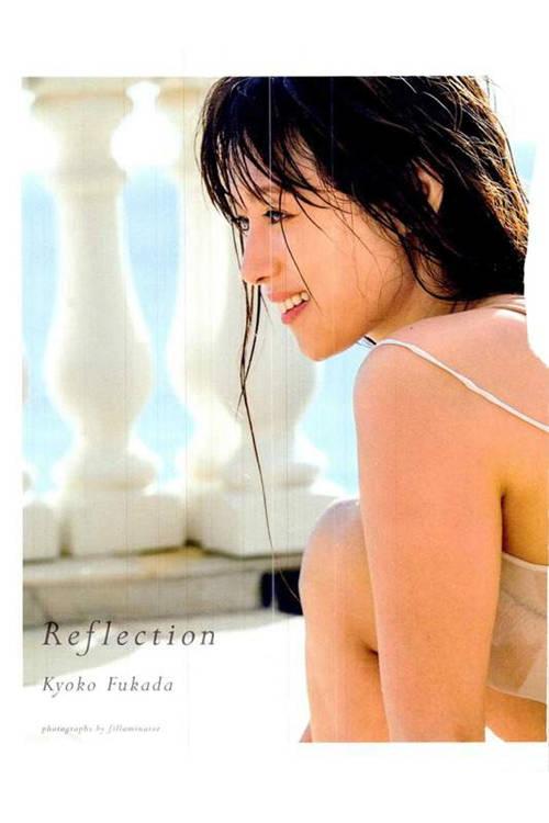 深田恭子写真集《Reflection》高清全本[214P] 日系套图-第1张
