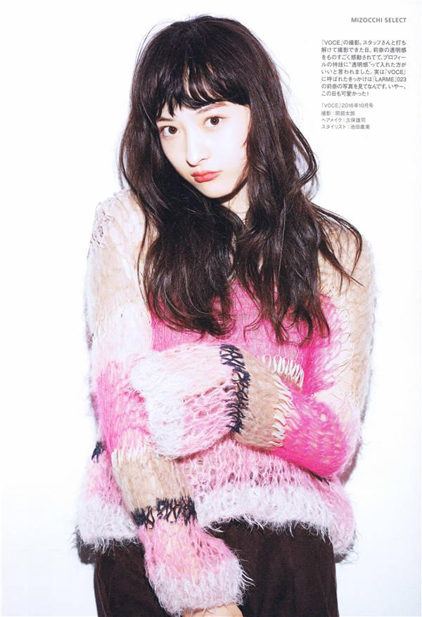 松野莉奈写真集《Rina》高清全本[114P] 日系套图-第4张