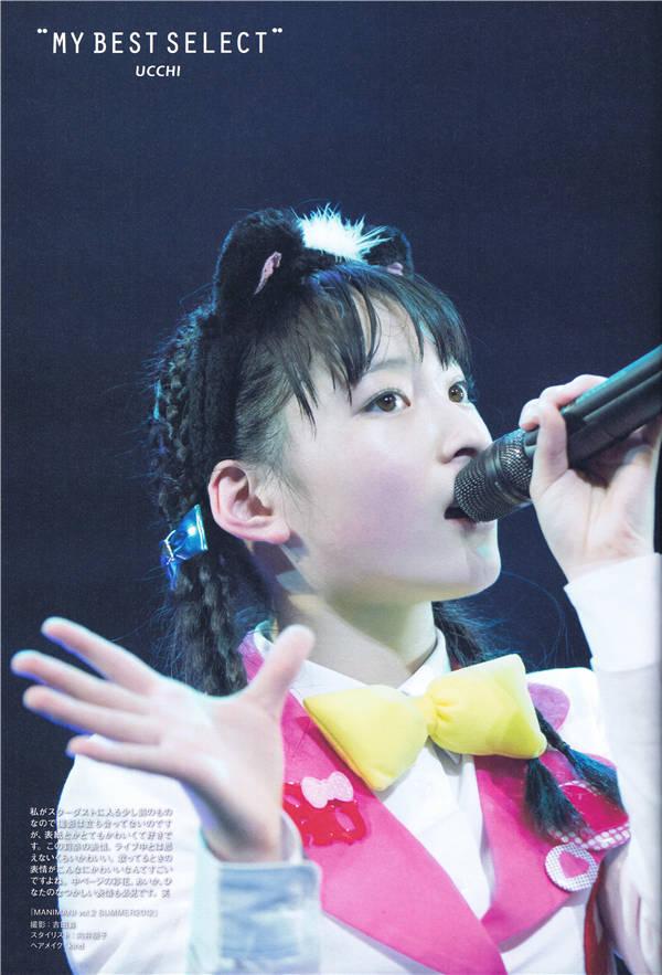 松野莉奈写真集《Rina》高清全本[114P] 日系套图-第5张