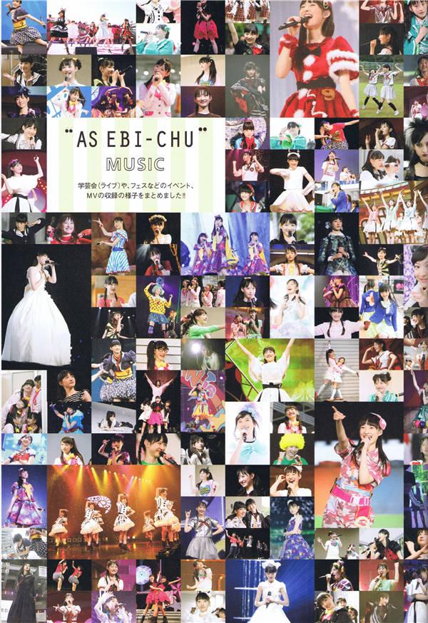 松野莉奈写真集《Rina》高清全本[114P] 日系套图-第7张