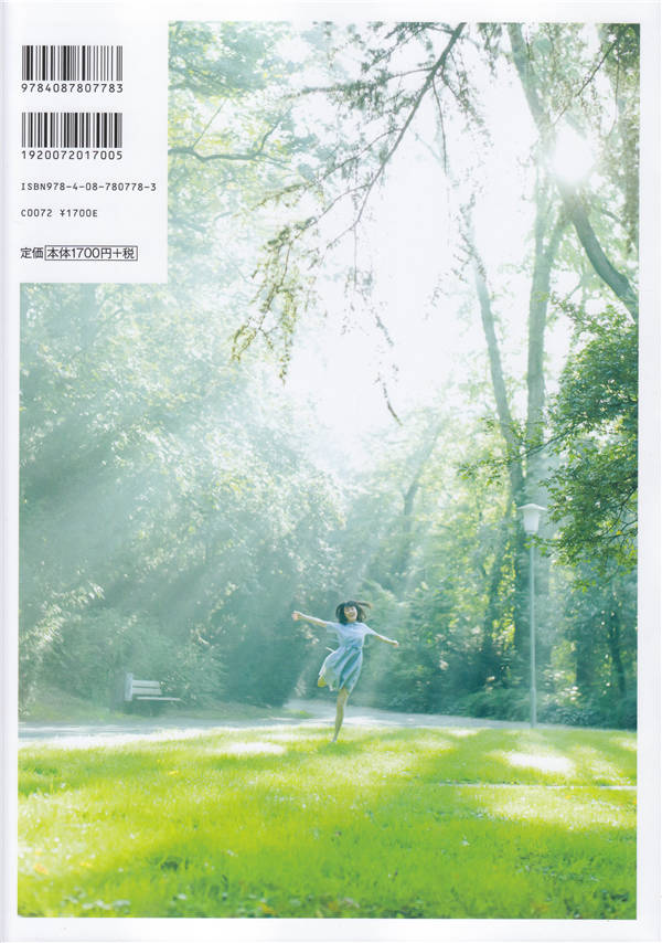 生田绘梨花1ST写真集《転調》高清全本[131P] 日系套图-第9张