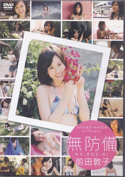 前田敦子DVD写真集《Atsuko Maeda in Phuket - Muboubi - 无防备》高清完整版[3.9G] 日系视频-第1张