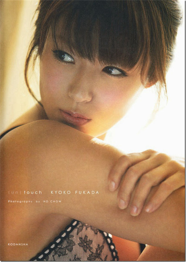 深田恭子写真集《(un)touch》高清全本[98P] 日系套图-第1张