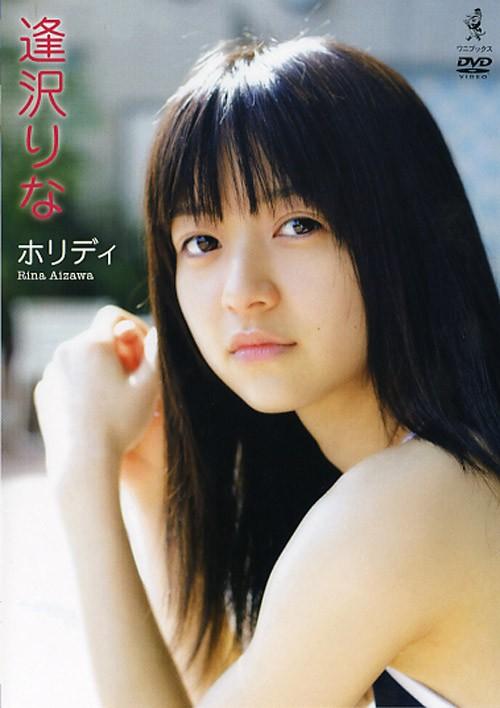 逢泽莉娜DVD写真集《ホリディ》高清完整版[4.4G] 日系视频-第1张