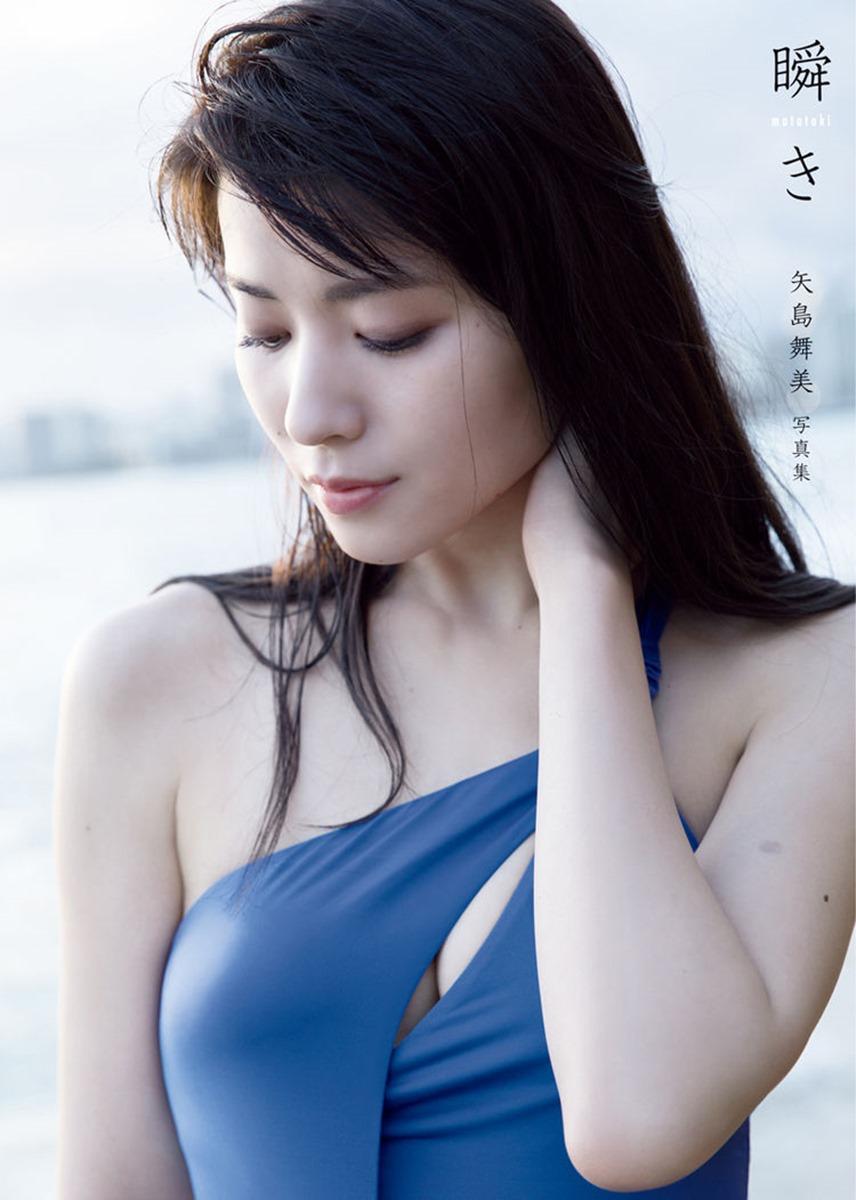 矢岛舞美DVD写真集《瞬き》高清完整版[1.24G] 日系视频-第1张