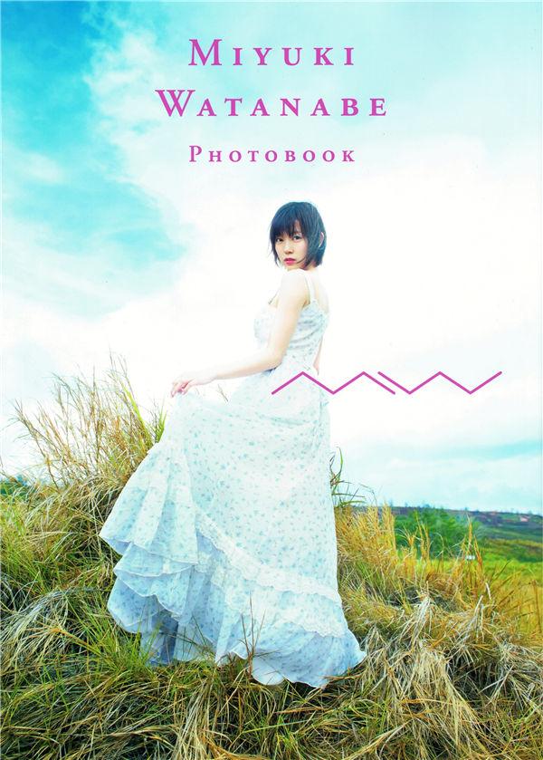 渡边美优纪写真集《MW》高清全本[126P] 日系套图-第1张