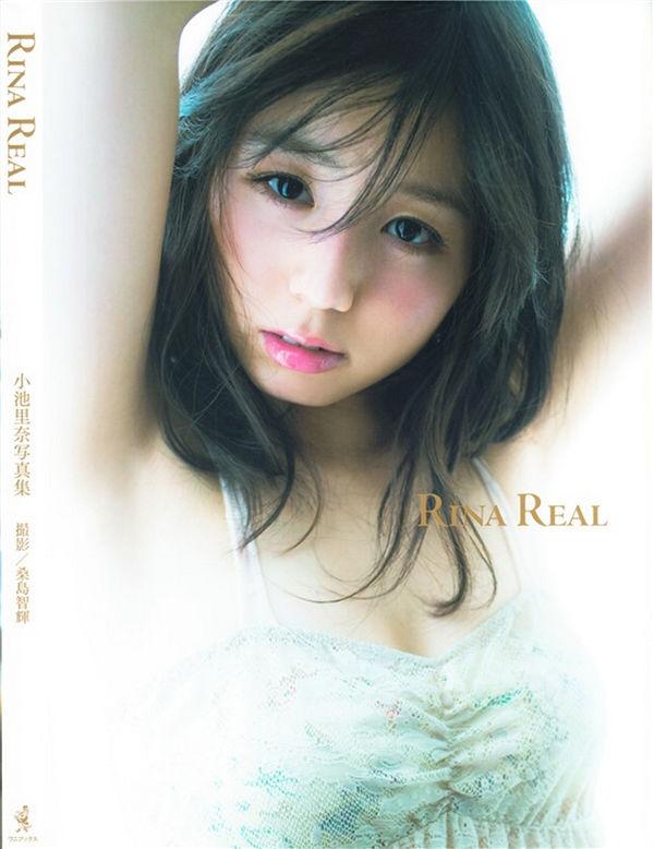 小池里奈写真集《RINA REAL》高清全本[94P] 日系套图-第1张