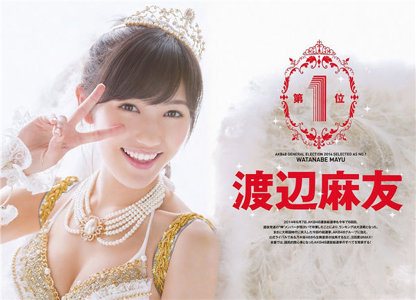 AKB48写真集《AKB総選挙! 水着サプライズ発表2014》高清全本[125P] 日系套图-第2张