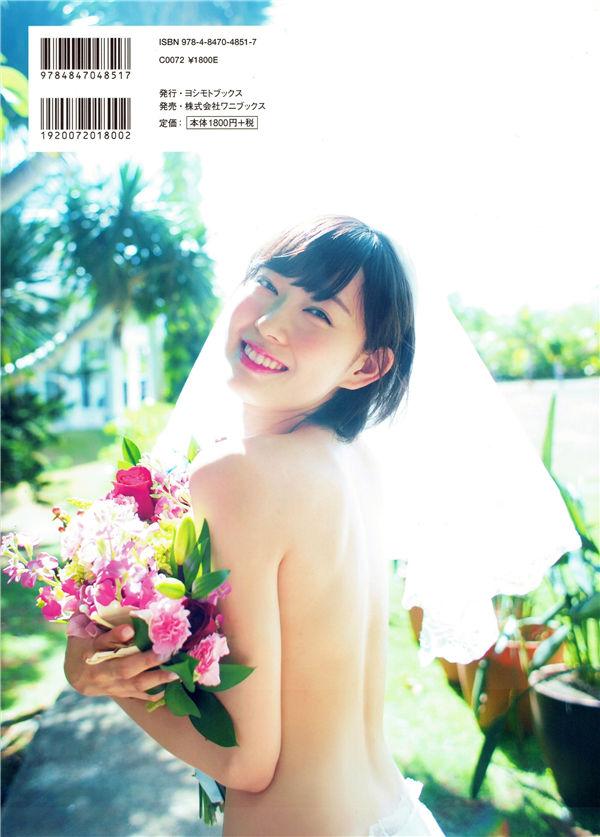渡边美优纪写真集《MW》高清全本[126P] 日系套图-第7张