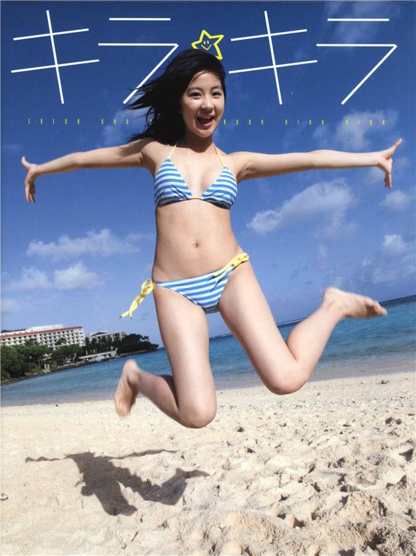 小野惠令奈写真集《キラ☆キラ》高清全本[112P] 日系套图-第1张