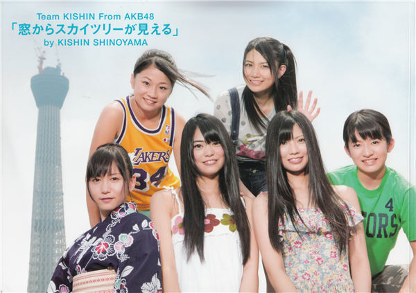 筱山纪信摄影作品《AKB48 窓からスカイツリーが見える》高清全本[154P] 日系套图-第1张
